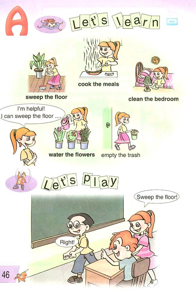 人教版pep课本五电子上册英语小学年级-第4梦游小学生图片