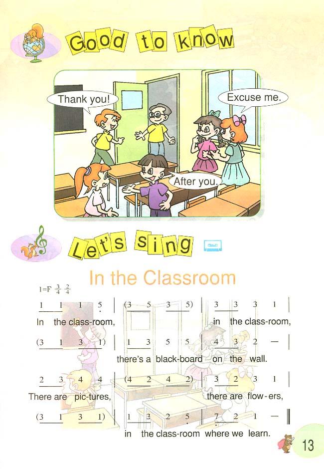 电子版pep小学四课本人教英语年级课本-第1版年级上册三英语人教小学图片