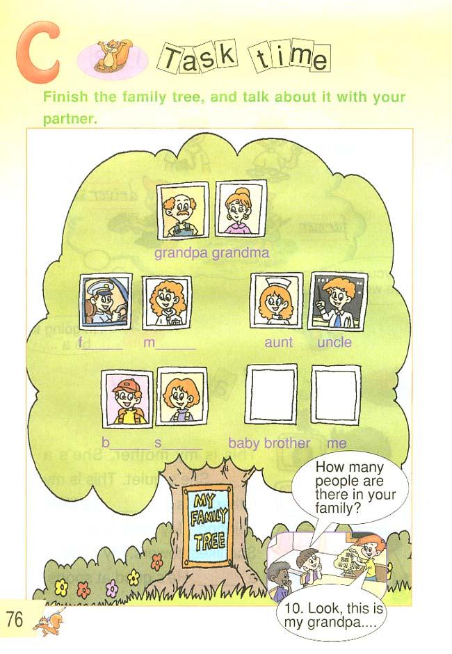 年级版pep课本四小学奥数英语上册人教四电子题小学年级图片