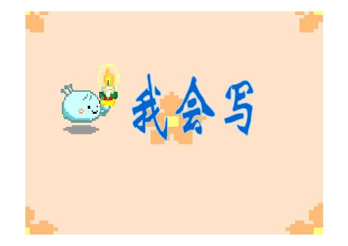 ppt背景小学科学教学矢量图