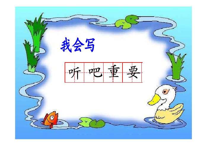 ppt 背景 背景图片 边框 模板 设计 相框 698_493
