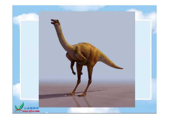 遥远的恐龙世界 冀教版一年级语文下册第五单元 学习目标 1.正确流利地朗读课文。 2.理解课文内容,了解几千年的恐龙世界,激发探索大自然奥秘的兴趣。 3.正确认读本课生字。 设置情境 几千万年前,地球上还没有人类,地球的主人就是各种各样的恐龙。 读句子 (1)很久很久以前,各种各样的恐龙是大地的主人。 (2)雷龙伸着长长的脖子,移动着笨重的身体在草原上散步。 (3)冠龙带着爪皮小帽,经常漫步在河湖岸边,幽雅地吃着柔软的植物。 (4)几千万年后的今天,恐龙早已从地球上消失了,我们只能看到他们的化石。 小演员