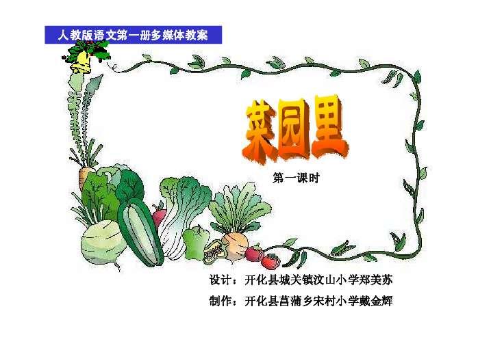 背景图片 边框-竹子背景竹子图片水墨画竹子竹子的种类竹子简笔画