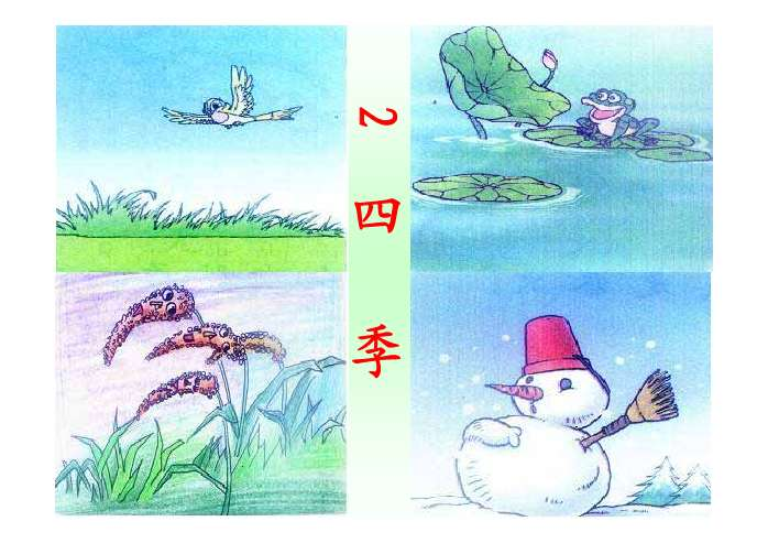 动漫 卡通 漫画 设计 矢量 矢量图 素材 头像 698_493