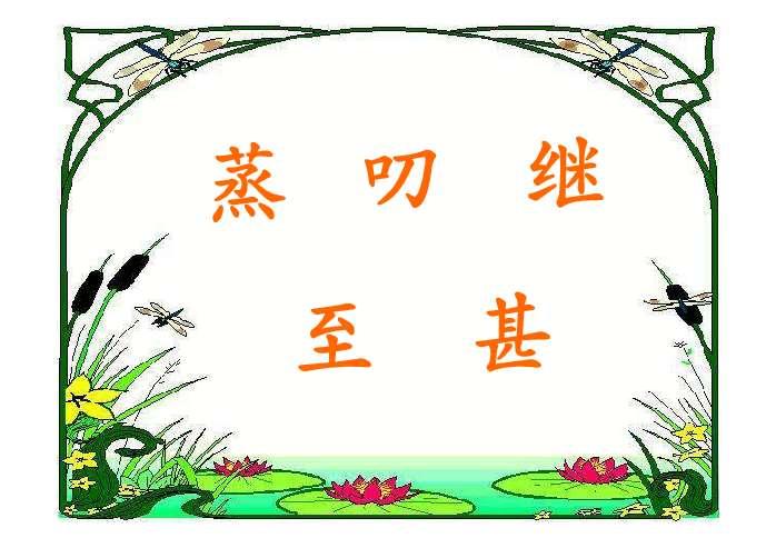 3,读懂文章内容,树立保护动物的意识,激发关爱生命的情感.