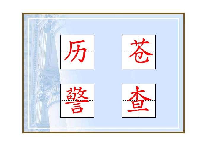 3,初步了解蒲公英,凤仙花,樱桃树,苍耳这四种植物的传播方式.
