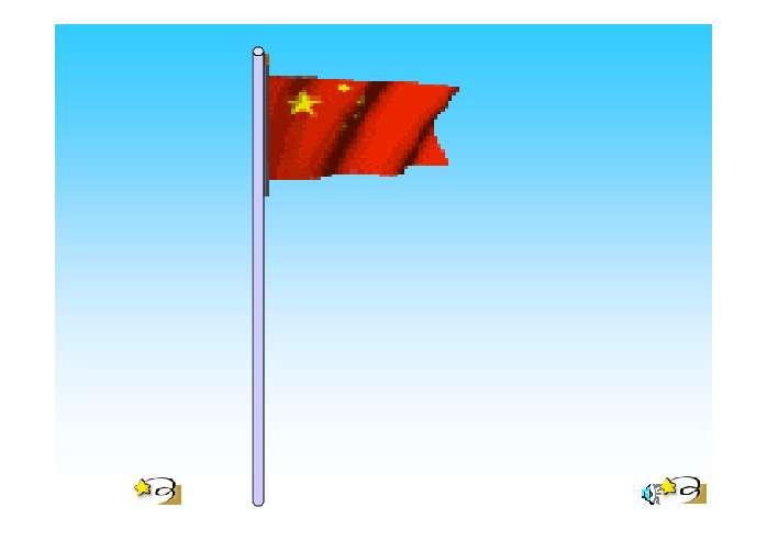 ppt小红旗图标矢量图