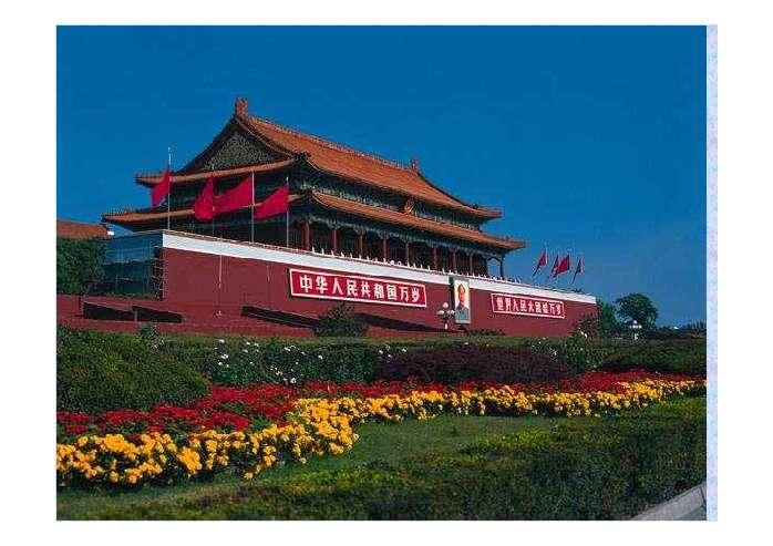 北京ppt