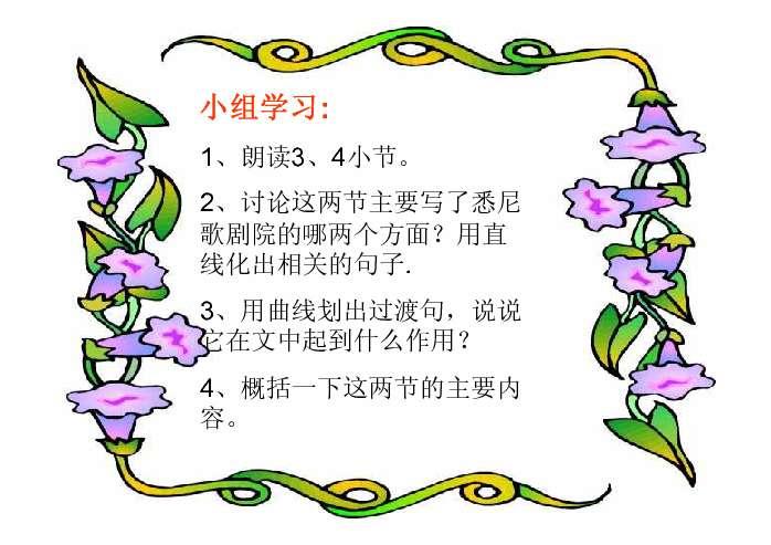 ppt左右结构背景图片