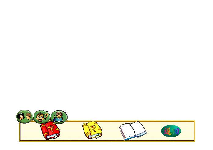 小学版年级五语文人教古诗v小学PPT广州大岭番禺小学图片