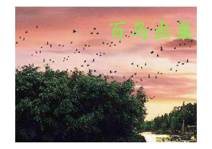 背景 壁纸 风景 天空 桌面 698_493