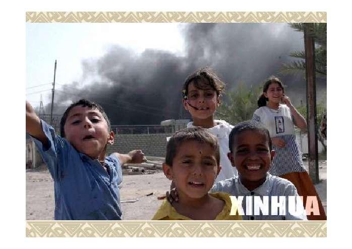 战争与儿童ppt