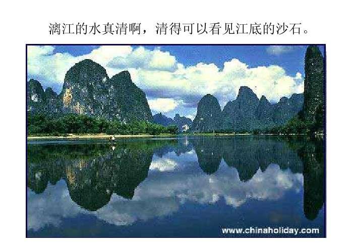 壁纸 风景 国画 山水 桌面 698_493