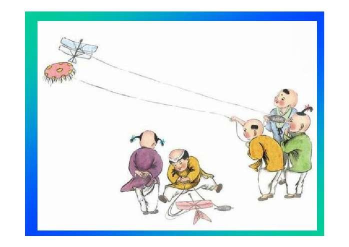 如何做风筝的步骤