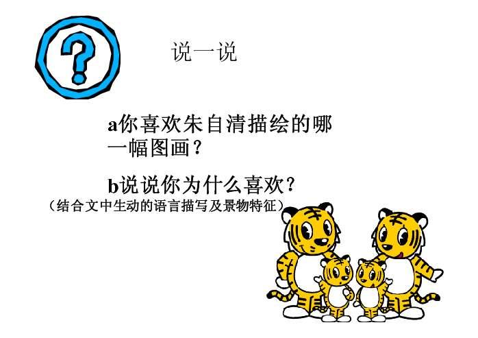logo logo 标志 动漫 卡通 漫画 设计 头像 图标 698_493