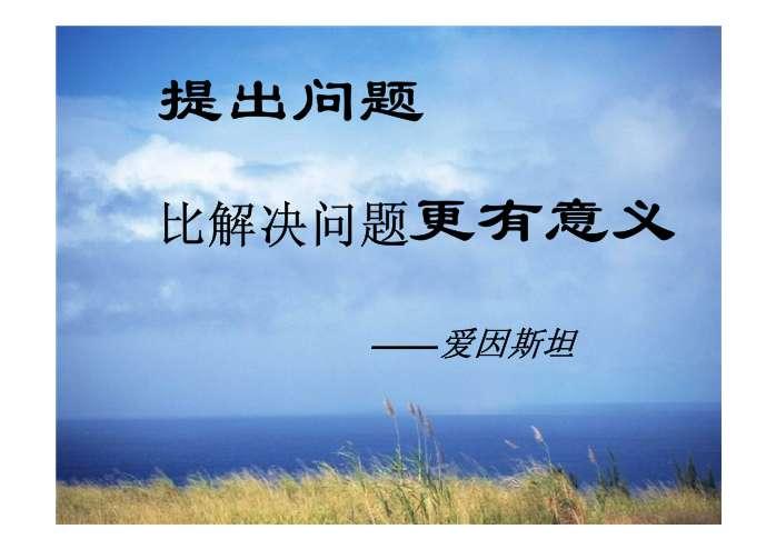 ppt封面奋斗图片素材