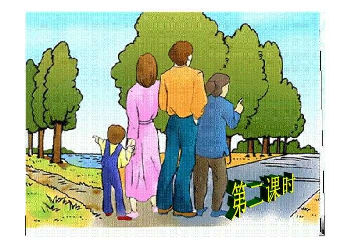 散步ppt - 课件制作技巧