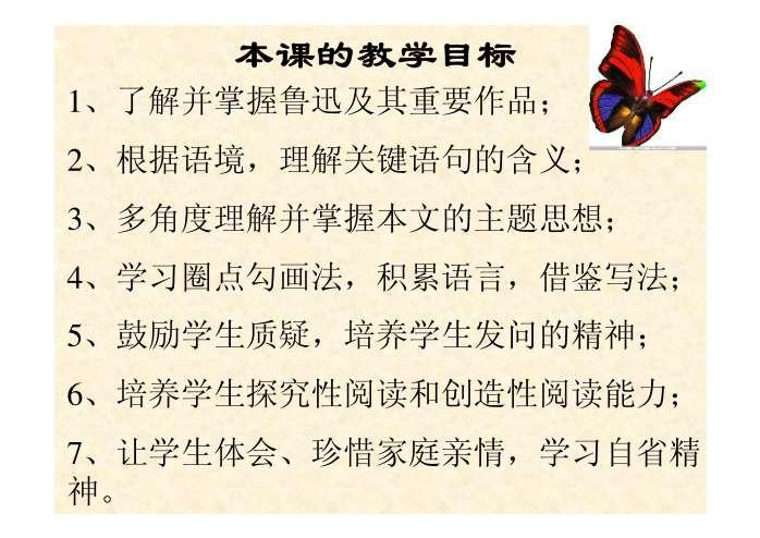 初中风筝手绘图
