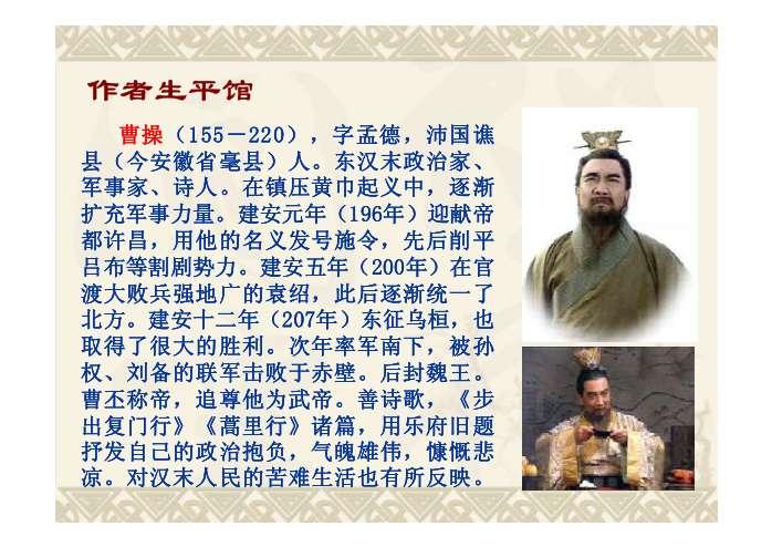 2,培养学生朗读古代诗歌的节奏感.