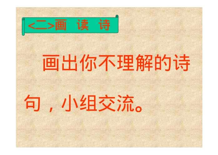 青莲居士是谁写的_宣州谢朓楼饯别校书叔云PPT - PPT课件推荐- 21世纪教育