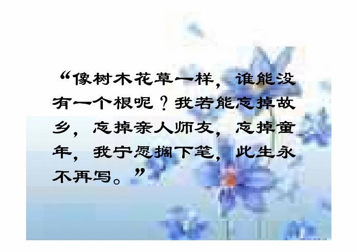 春酒ppt - ppt课件推荐